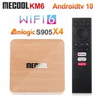 Mecool KM6 Deluxe Edtion Wifi 6 Google Certified TV Box Android 10.0 4GB 64GB Amlogic S905X4 1000M LAN Bluetooth 5.0 Set Top Box