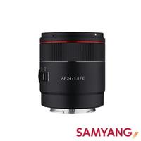 ..  SAMYANG 三陽 AF 24mm F1.8 自動對焦鏡頭 廣角 全片幅 SONY FE E-Mount 正成公司貨 一年保固