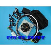 高雄【新素主義】12、14、16、20、451、22、24、26、700c寸 電動車套件-改裝電動自行車套件『36V』