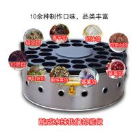 台灣瓦斯款燃氣旋轉32孔 紅豆餅機 紅豆餅爐 車輪餅機 車輪餅爐 也可製作蛋漢堡 新型不沾塗層