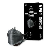 【久富餘】KF94韓版4層立體醫療口罩-雙鋼印(10片/盒X4 任先4盒)