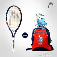 head海德兒童網球拍小學生3-12歲初學者單人網球訓練器21/23/25寸ATF 全館特惠9折