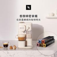 【Nespresso】膠囊咖啡機 Lattissima One(訂製咖啡時光50顆組)