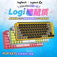 【Logitech 羅技】POP Keys無線機械式鍵盤