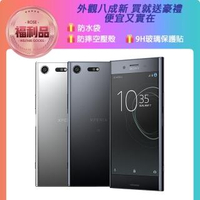 【SONY 索尼】G8142 4G/64G XPERIA XZ PREMIUM 八成新福利品手機(贈 玻璃保貼、防摔殼、防水袋)
