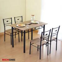 【RICHOME】小雅餐桌椅組(一桌四椅)