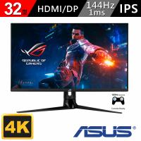 【ASUS 華碩】ROG Swift PG32UQ 32吋 IPS電競4K液晶螢幕