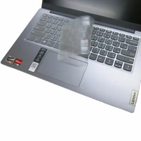 【Ezstick】Lenovo IdeaPad Slim 3 14ALC6 奈米銀抗菌TPU 鍵盤保護膜(鍵盤膜)
