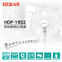 【HERAN 禾聯】福利品★16吋智能變頻DC風扇(HDF-16S2)