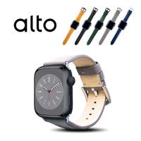 【Alto】Apple Watch 皮革錶帶 42/44mm - 礫石灰(真皮錶帶 Apple Watch 6/SE適用)
