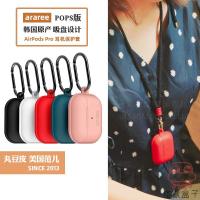 【台灣熱賣】韓國制 araree 原裝正版 AirPods Pro  Case 蘋果 保護套  皮革質感 TPU