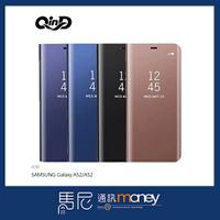 QinD 透視皮套/SAMSUNG Galaxy A52/A52 5G/手機殼/防指紋/防刮/防摔/折疊/保護殼【馬尼】