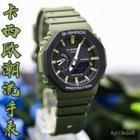 卡西歐G-SHOCK八角形時尚潮流運動手錶GA-2100SU GA-2110SU-3A/9A