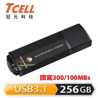 【TCELL 冠元】USB3.1 256GB 4K EVO 璀璨黑金隨身碟