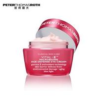 【Peter Thomas Roth 彼得羅夫】VITAL-E光潤活顏眼霜(15ml)
