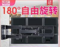 電視底座支架通用電視掛架伸縮旋轉90度折疊電視支架萬能壁掛小米海信創維TCL