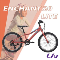 【GIANT】Liv ENCHANT 20 LITE 青少年越野自行車