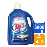 藍寶 3效 洗衣精 3000g (4入)/箱【康鄰超市】