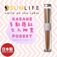 日本製【SUNLIFE】KASANE多彩筷組 六入附盒 - FOREST