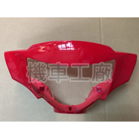 機車工廠 山葉 RS RS100 前燈罩 把手前蓋 紅色 YAMAHA 正廠零件
