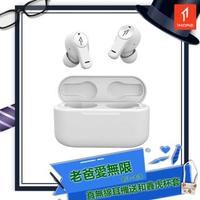 【1MORE】PistonBuds真無線耳機 / ECS3001T / 皓白(四麥高清收音/雙重降噪黑科技)