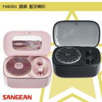 隨身✧聽【SANGEAN山進】PANDORA 調頻/藍牙喇叭(FM/藍芽) 黑膠轉盤 藍牙喇叭 無線音響 廣播電台