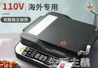【現貨】電餅鐺 利仁LR-D4000電餅鐺110V國外專用雙面加熱家用電餅檔煎餅機烙餅鍋 快速出貨