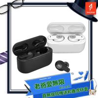 【1More】PistonBuds真無線耳機 / ECS3001T(四麥高清收音/雙重降噪黑科技)
