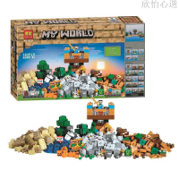 博樂10733我的世界系列 手工盒2.0 兼容樂高21135非LEGO積木擺件模型益智兒童玩具禮品【欣怡心選】