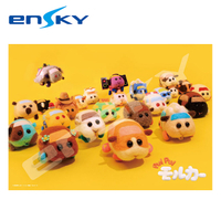 【日本正版】PUI PUI 天竺鼠車車 拼圖 500片 日本製 益智玩具 Molcar ENSKY - 509040