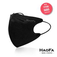 口罩【HAOFA x MASK】N95 3D 氣密型立體口罩 霧面黑色 成人款 50入/盒 台灣製造 立體口罩 五層