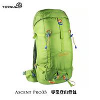 【滿額領券折300】【西班牙TERNUA】 Ascent Pro33專業登山背包2691854 /城市綠洲(登山健行、後背包、西班牙品牌、戶外旅行)