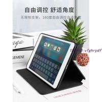 新款xundd訊迪ipad mini4保護套高端硅膠軟蘋果平板殼子全包防摔薄123個性創意輕薄皮熱賣