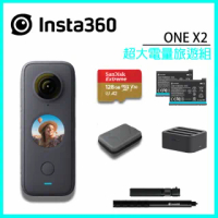 【Insta360】ONE X2 全景隨身相機+超大電量旅遊組(公司貨)