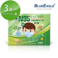 【藍鷹牌】立體型6-10歲兒童醫用口罩 50片x3盒(束帶式/藍色.綠色.粉色)