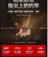 Tegek Yijiang 6h 19t (Alat Pancing)