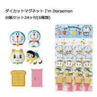 全館滿299折30 日本原裝 哆啦A夢冰箱磁鐵  造型塑膠磁鐵 吸鐵 哆啦A夢磁鐵 吸力強