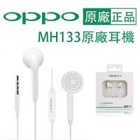 【盒裝原廠耳機】OPPO MH133 耳塞式、線控麥克風耳機,適用 iPhone R9 Plus R7s F1 F1s A39 A57 A77 R11