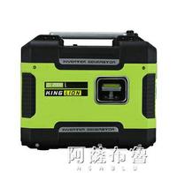 發電機 3000W汽油發電機3kw超靜音戶外小型20 【簡約家】