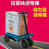 電動平板車四輪拉瓷磚小拖車 折疊裝修爬坡手推車倉庫電動搬運車 萬客居