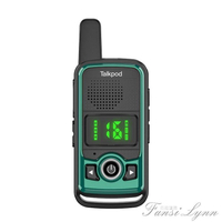 Talkpod/拓朋迷你對講機兒童小型對講器戶外機50公里無線講機餐廳HM 『全館85折』