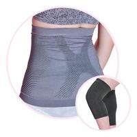買護膝送護腰【京美】銀纖維竹炭護膝 1雙2入+銀纖維極塑護腰