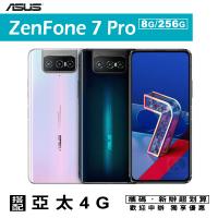 ASUS ZenFone 7 Pro ZS671KS 8G/256G 5G手機 攜碼亞太電信月租專案價 限定實體門市辦理