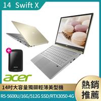 【1TB外接硬碟】Acer SFX14-41G-R2VG 14吋輕薄筆電-金(R5-5600U/16G/512G SSD/RTX3050)