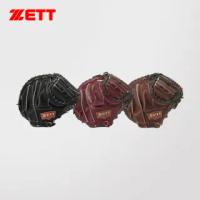 【ZETT】ZETT 550系列棒壘手套 BPGT-55112(BPGT-55112)