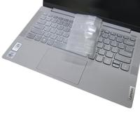 【Ezstick】Lenovo IdeaPad Slim 5i 14 IIL 奈米銀抗菌TPU 鍵盤保護膜(鍵盤膜)
