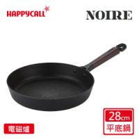 【韓國HAPPYCALL】石墨烯IH鈦熔岩鍋28cm平底鍋(電磁爐適用)