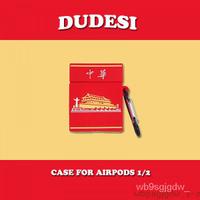 新款創意個性煙盒airpods保護套蘋果airpods2代無線藍牙耳機盒潮男款