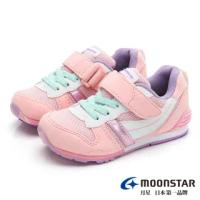 【MOONSTAR 月星】Hi系列-2E寬楦十大機能童鞋(櫻花粉)