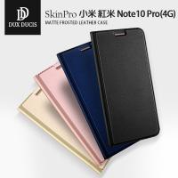 DuxDucis SkinPro霧面磨砂側翻手機皮套 小米 紅米 Note10 Pro(4G) 磁吸插卡高質感珠光保護殼